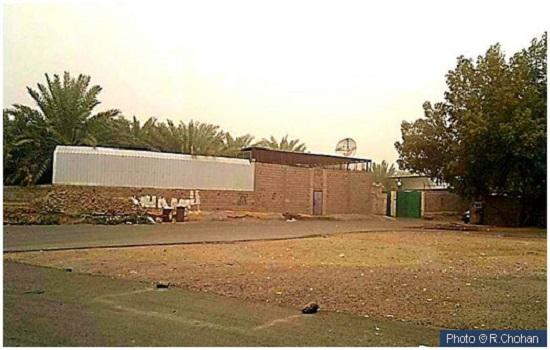 site_of_banu_quraizah